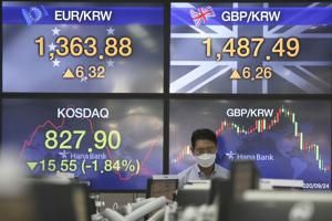 Asian shares gain, cheered by US rally on hopes for stimulus