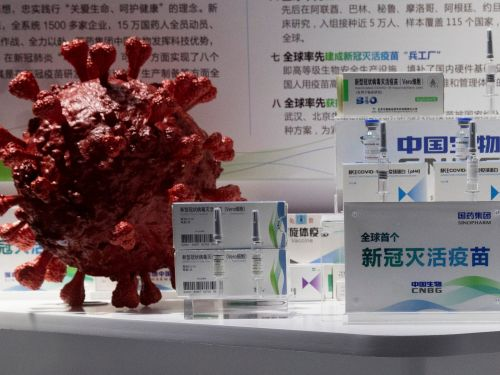 China's Sinopharm has applied for regulatory approval to launch a COVID-19 vaccine for public use, but nearly 1 million people have already taken experimental shots