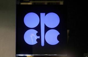 OPEC, Russia to nudge up oil output after hit from pandemic