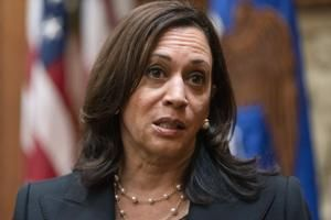 VP Harris announces business investments in Central America