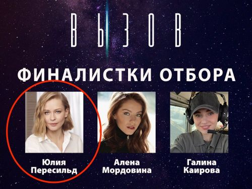Russia chose a 36-year-old patriotic film star to send to space, sparking a race with Tom Cruise to be first to shoot a movie in orbit
