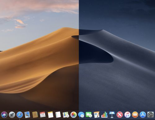 MacOS Mojave is now available