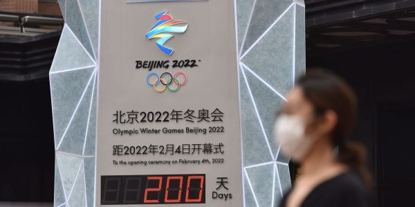 Three Republican state senators have asked the US Olympic committee to ban access to China's digital yuan for Beijing 2022 athletes over surveillance concerns